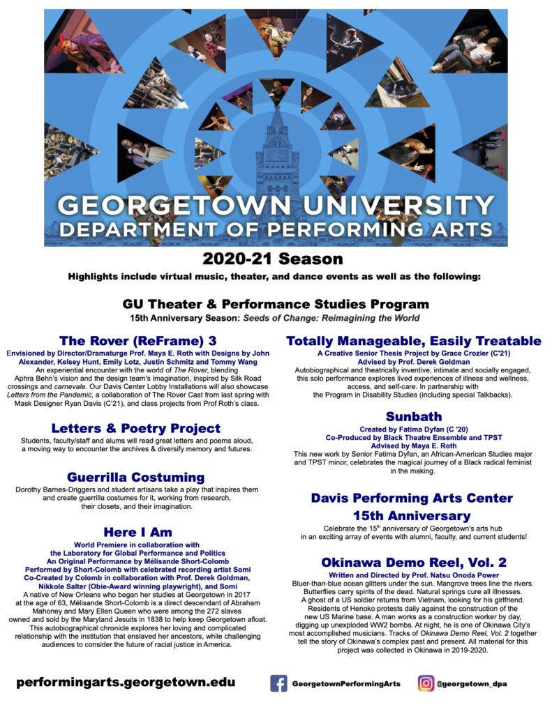 A flyer for the Georgetown University Department of Performing Arts